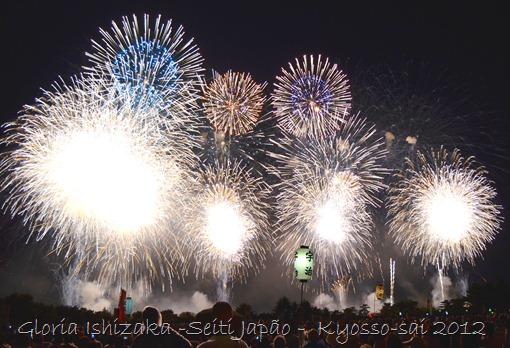 Gloria Ishizaka - Kyosso sai - fogos de artifício 30