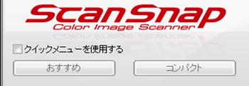 ss001
