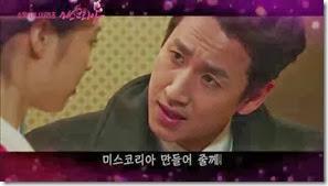 MBC 미스코리아 3차 예고 (MISSKOREA).mp4_000025959
