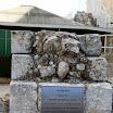 Трэці дзень у Ізраэлі