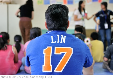 'Lin #17' photo (c) 2012, Michael Saechang - license: http://creativecommons.org/licenses/by-sa/2.0/