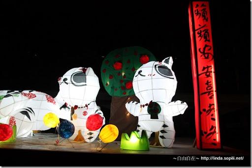 2010台北燈節(台北燈會)-熊貓