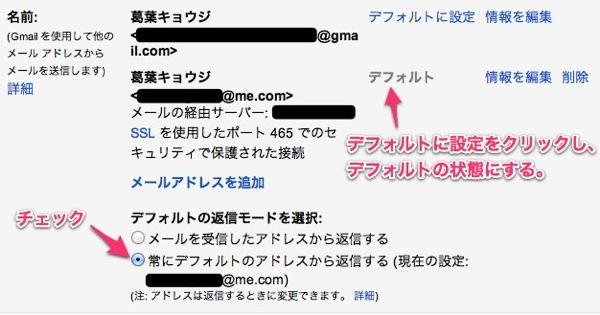 Gmail 6