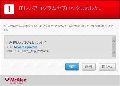2014-06-20_09h41_47.jpg