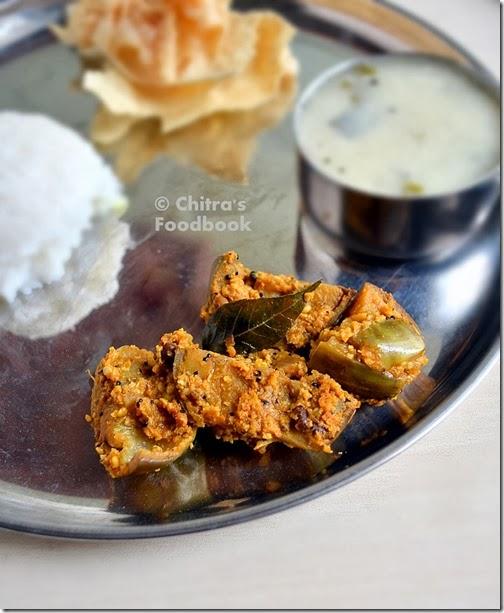 Stuffed Egg Plant Curry  Gutti Vankaya Koora  గతత