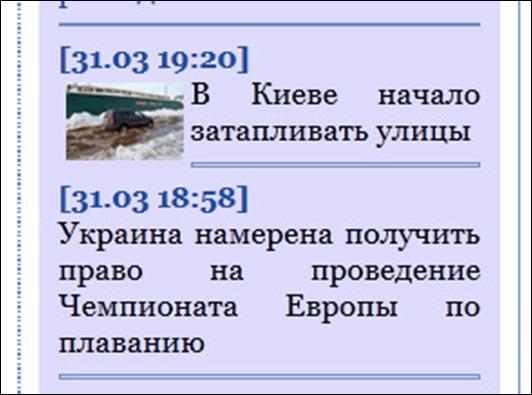 1365282910_m_21