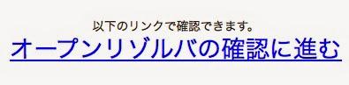 open-resolver01.jpg