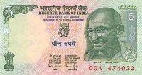 [5-rupees-note%255B3%255D.jpg]