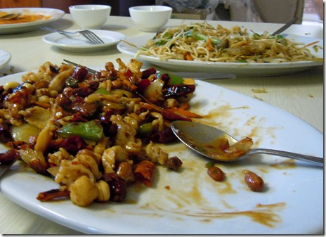Kung-Pao---Chow-Mein