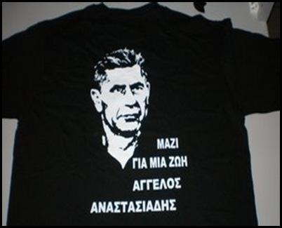 aggelos_tshirt