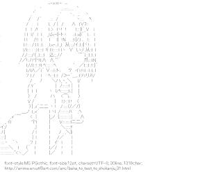 [AA]Kinoshita Hideyoshi (Baka to Test to Shokanju)