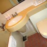 my washroom fukuoka in Fukuoka, , Japan