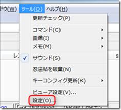 2013-03-22_10h00_09