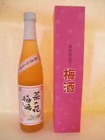 リキュール 菜の花梅酒 500ml