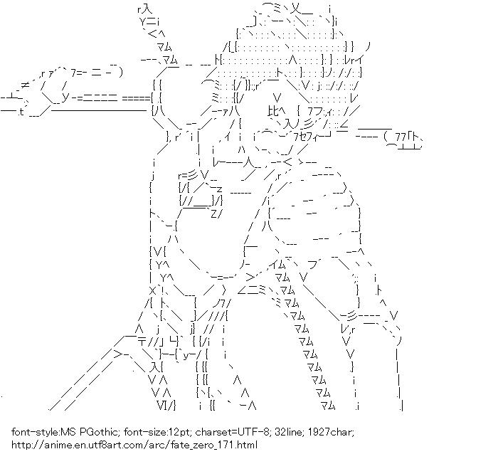 Fate/zero,Lancer,Fate