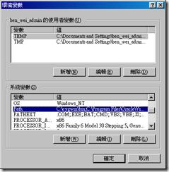 setup_globalvar_selectpath