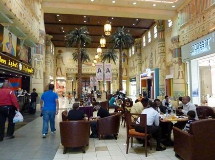 2012-06-24 2012-06 Dubai 032
