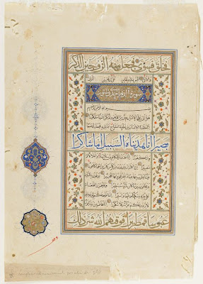 Folio from a Koran | Origin:  Turkey | Period: 2nd half of 16th century  Ottoman period | Details:  Not Available | Type: Opaque watercolor, ink and gold on paper | Size: H: 35.5  W: 24.9  cm | Museum Code: S1986.369 | Photograph and description taken from Freer and the Sackler (Smithsonian) Museums.