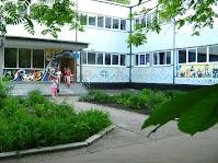 ШСТСН (фасад)