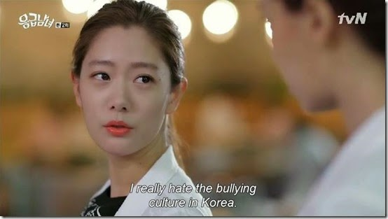 Han-Ah-Reum-I-really-hate-the-bullying-culture-in-Korea