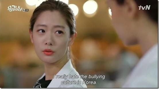 Han-Ah-Reum-I-really-hate-the-bullying-culture-in-Korea