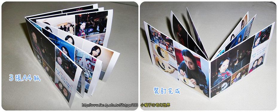 2009-2010hongkong09.jpg