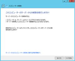 2014-05-10_120323