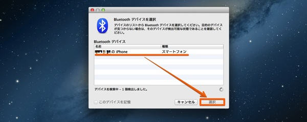 Mac app utilities dialogue7