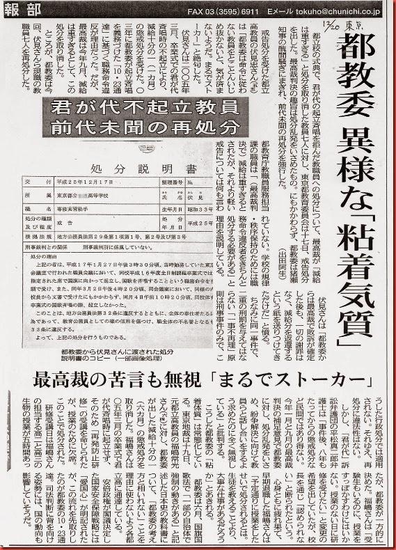 Image1東京