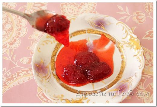 Сладко от ягоди_0844