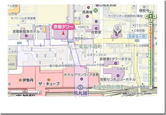 1_Hotel Dormy Inn Premium Kyoto Ekimae_2