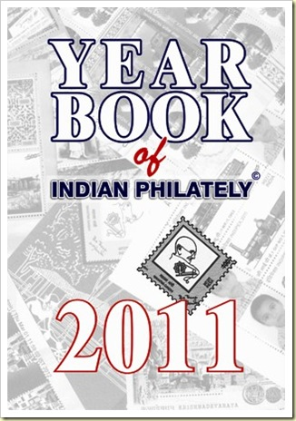 Cover Year Book 2011