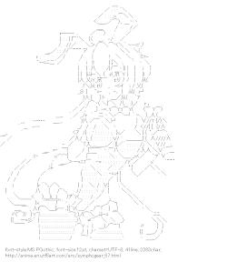 [AA]Yukine Chris Rabbit ears (Senki Zessho Symphogear)