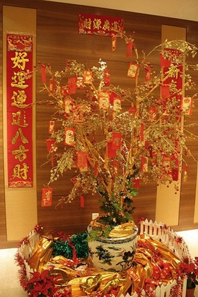 hong bao chinese new year tree