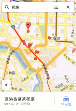 Google maps iphone-05