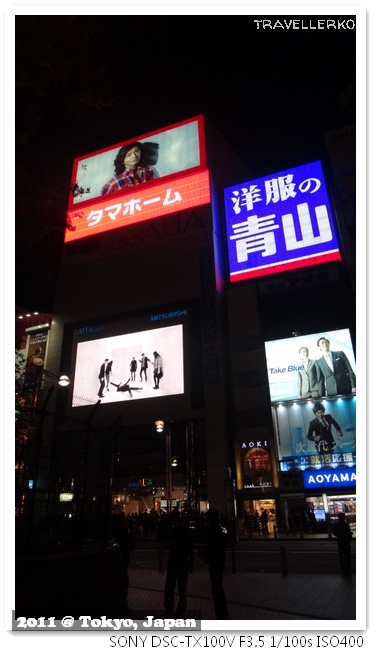 東京都廳展望室-20