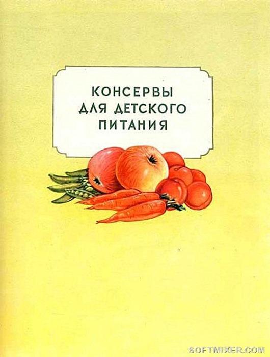 1043370_600