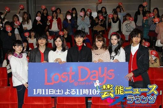 lostdays01