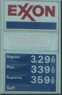 gas 0617 (1)