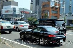 Gloria Ishizaka - Kyoto - rua - 2012