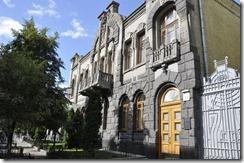 08-22 1 Kiev 065 800X  maison de la veuve éplorée- facade art nouveau