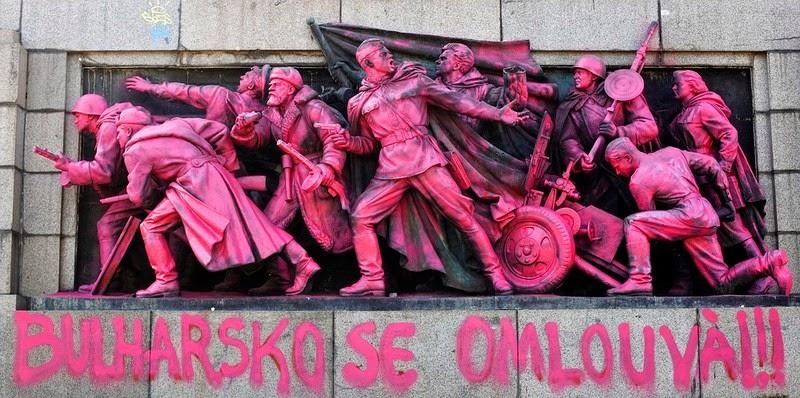 monument-soviet-army-sofia-4