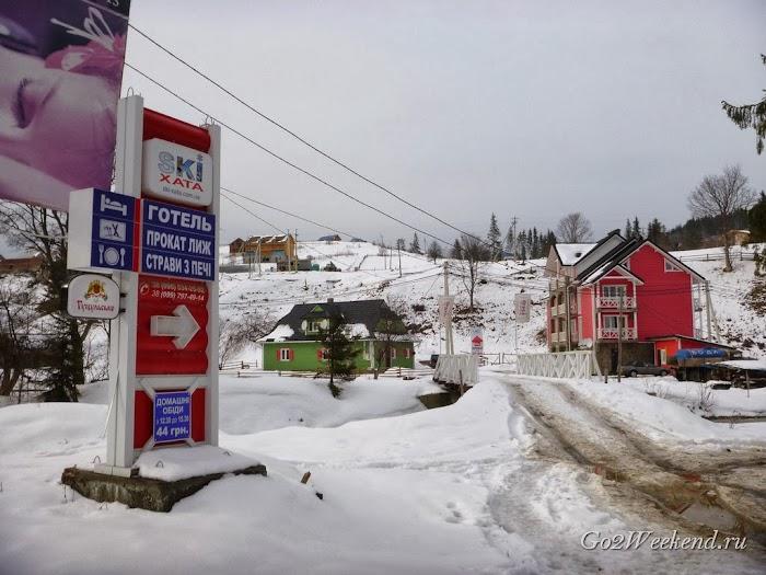 Ski_Xata_3.jpg