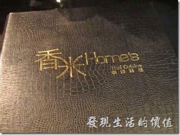 台北-香米泰國料理01