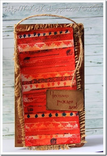 kakichka cards 14