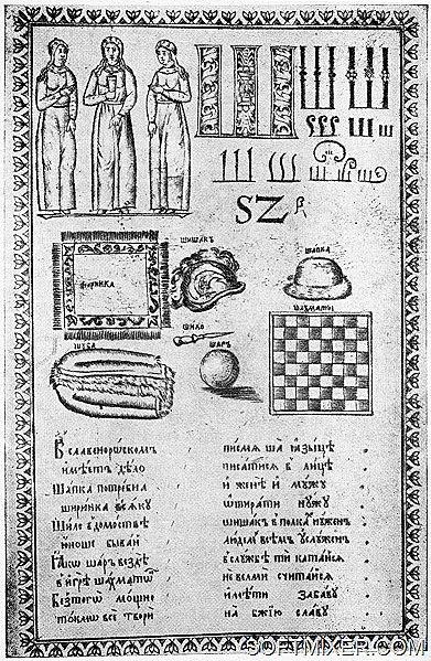 391px-Chessist3