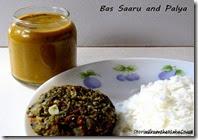 Aparna Krishnakumar - Bas Saaru and Palya