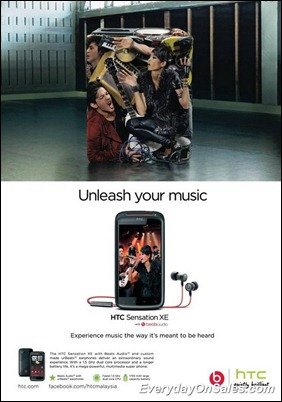 HTC-Sensation-XE-Launch-2011-EverydayOnSales-Warehouse-Sale-Promotion-Deal-Discount