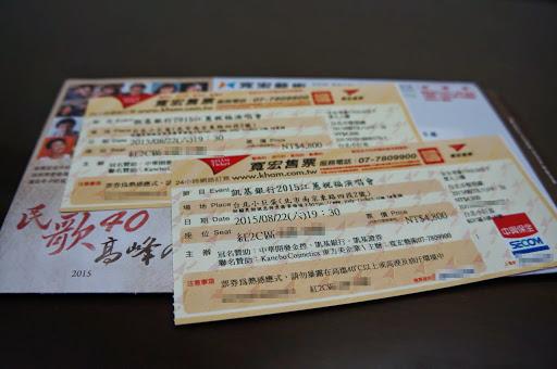 [江蕙] 加場演唱會未售出1390張剩票 大衛被抽到啦