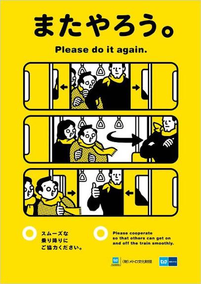 tokyo-metro-manner-poster-201012.jpg